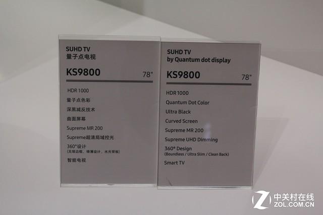 量子点+UI革新 三星KS9800顶级TV初体验
