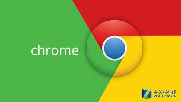 Google Chrome 54.0.2840.87 正式版发布