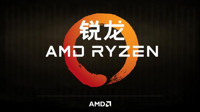 Ryzen 5要来了? 有这些CPU在还用换?
