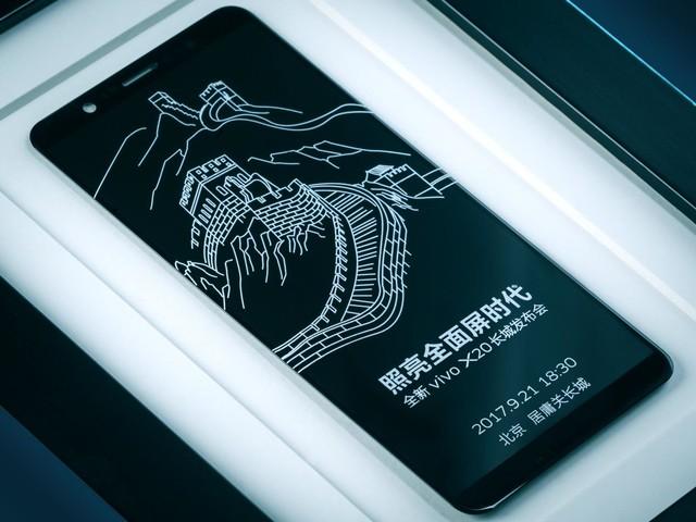暗藏AR玄机,vivo X20长城发布会邀请函曝光