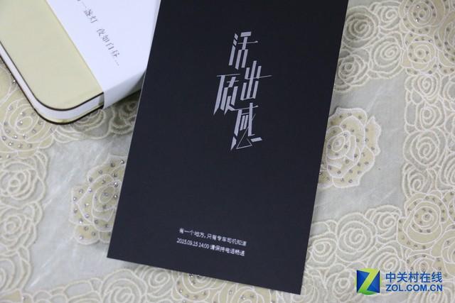 神秘卡片引人猜测 iuni新品邀请函曝光