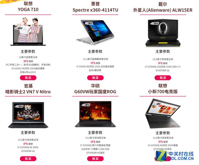 LG联合OEM开启IPS硬屏笔记本十一促销季