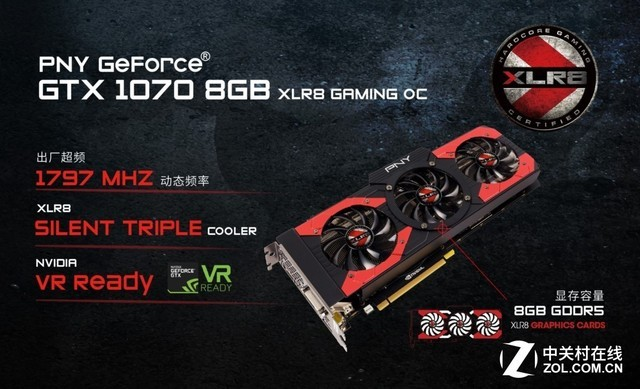 PNY GTX1070 XLR8 Gaming OC显卡风采