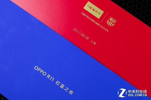 oppo红蓝之夜邀请函 r11巴萨版8.8来袭