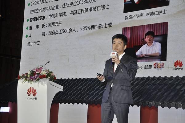 2017智慧城市峰会盛大召开