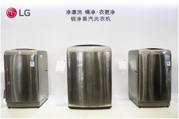 """LG新款洗衣机将上市""""大""""优势适时助力换季洗"""