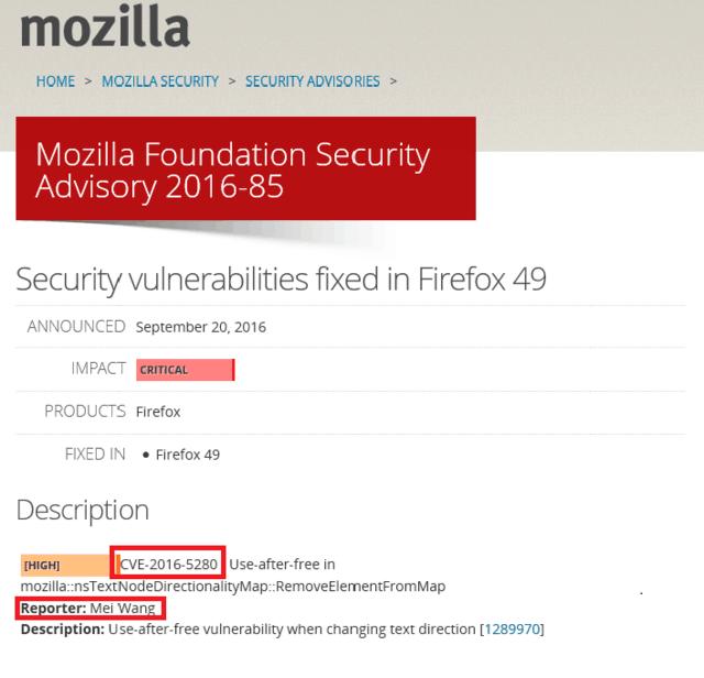女黑客发现Firefox高危漏洞获奖4000美元