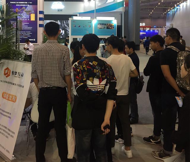 索泰VR GO闪耀亮相2017成都全球创新创业交易会