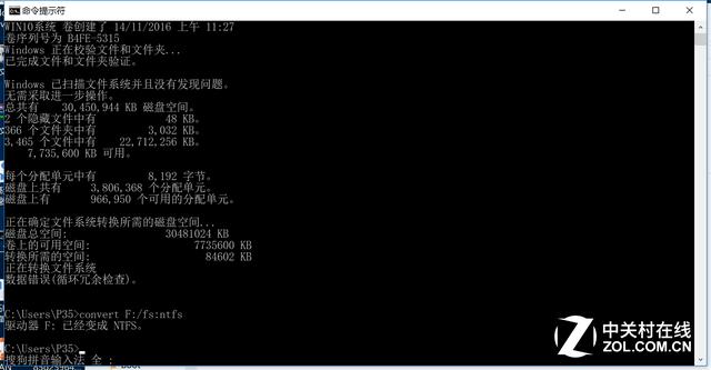 谁说优盘转NTFS要格式化?无损大法在此