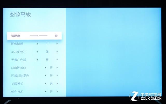 史上最接近OLED 创维65英寸Q7电视评测