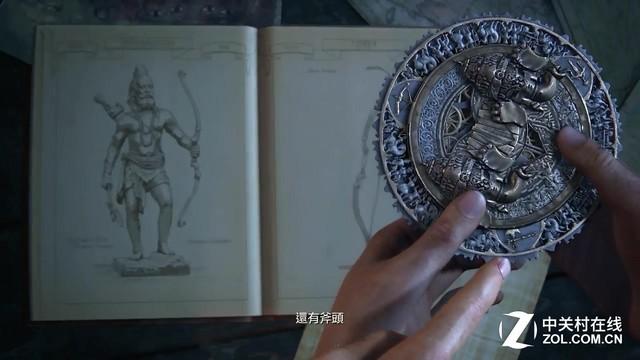 新作中字预告 克洛伊探险之旅