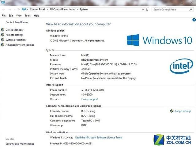 终于上四核 Intel八代酷睿i3-8300曝光