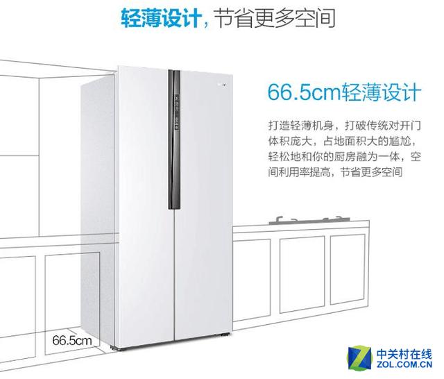 电脑控温双循环 海尔冰箱迎来超级团购节