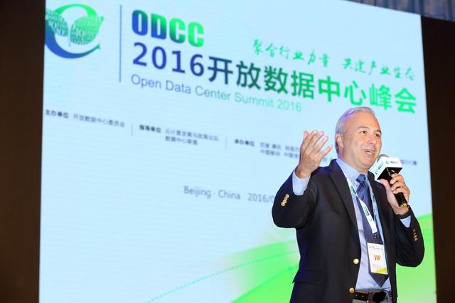 希捷科技携最新企业级固态硬盘亮相ODCC