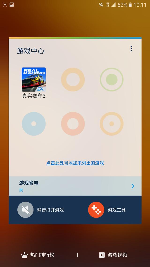 三星盖乐世C9 Pro 性能评测 全程录屏
