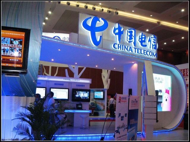 北京电信推首款不限流量套餐