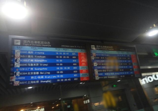 怒了:重庆机场同一天遭两次无人机干扰
