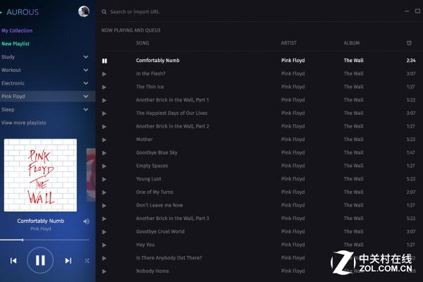 免费流媒体音乐软件Aurous下线 才两月