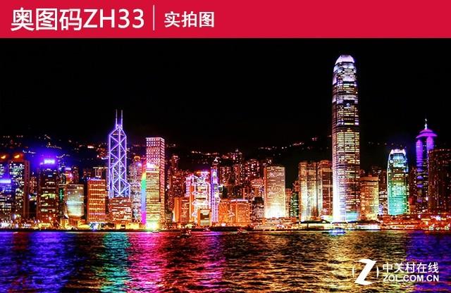 尽显匠心精神 奥图码ZH33激光投影评测