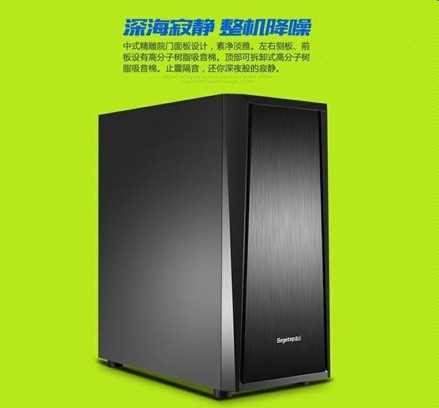 以宽进步 鑫谷宽寂静音机箱火爆热售