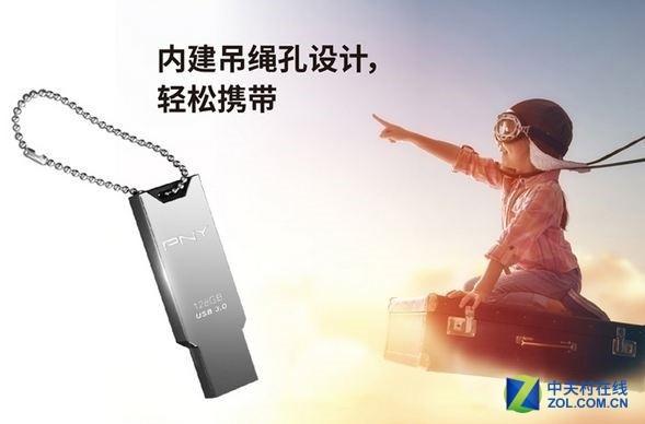 日常存储小能手!PNY泰坦盘USB3.0问世
