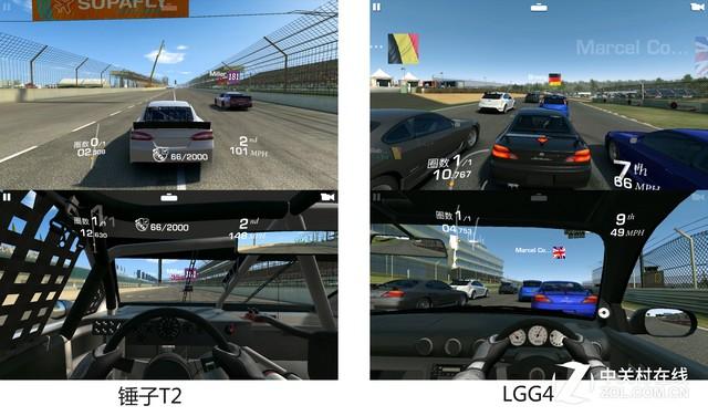 锤子T2,LGG4性能对比体验