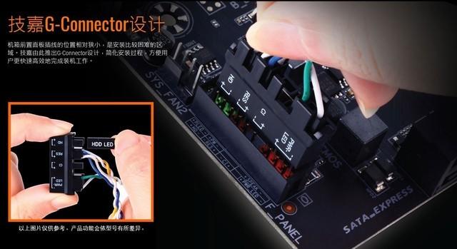 颜值即正义 技嘉Z270-PhoenixGaming热卖