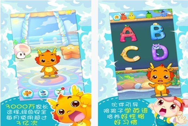 9.12佳软推荐:陪伴孩子成长的5款App