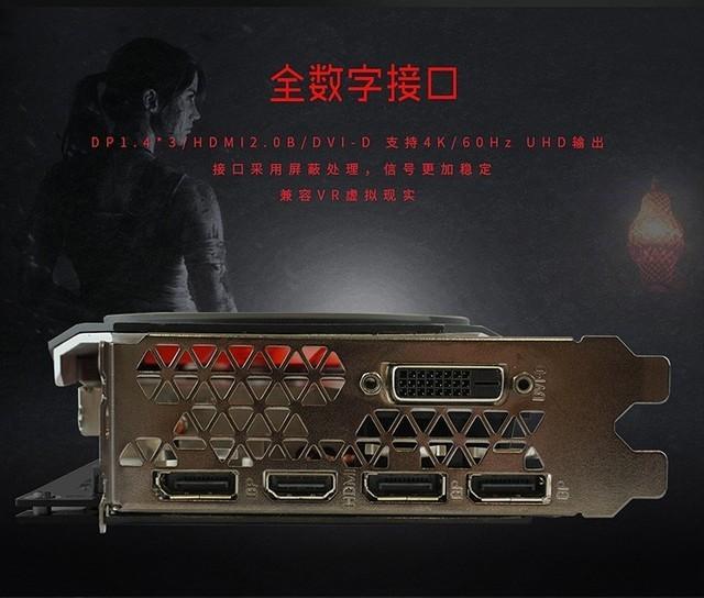 好卡配好价 影驰GTX1060 GAMER售2199元