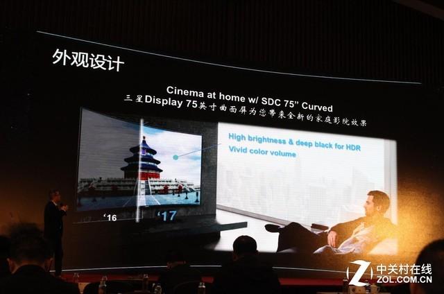 客厅影院不是梦?三星明年将推75吋曲面面板