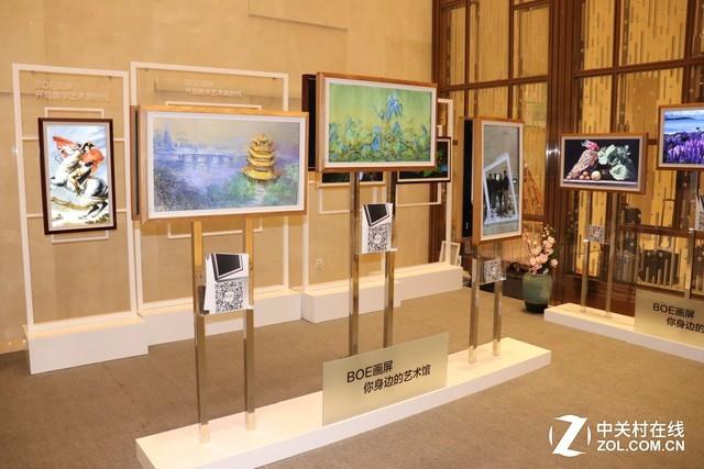 京东方:画屏共享 美学背后的经济生态