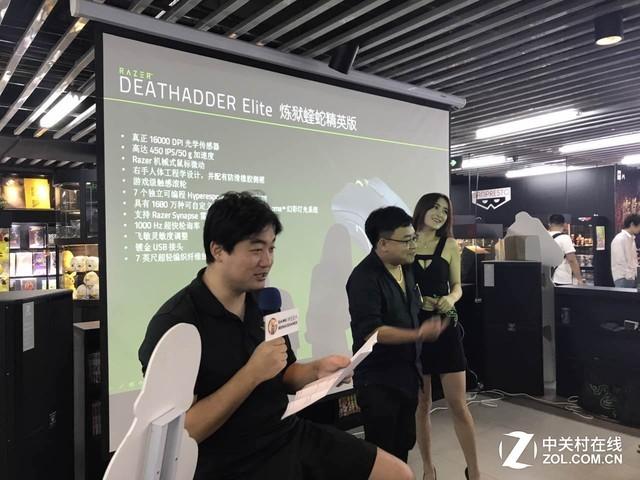 雷蛇&安钛克 北京玩家派对圆满成功