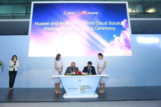 华为与Altair携手构建CAE混合云方案