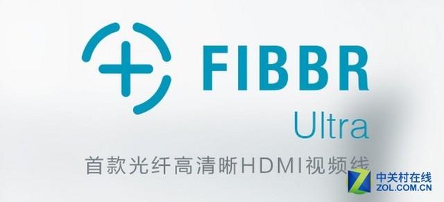 铜芯进化光纤 菲伯尔HDMI传输霸主评测