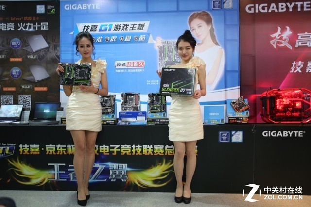 技嘉京东杯GTL2016品牌联动收获颇丰