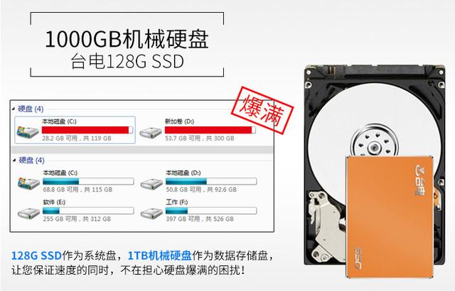G4560配正版WIN10 台电一体机限时秒杀