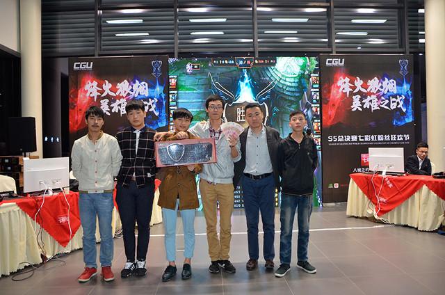 带你看决赛!七彩虹CGU三城狂欢盛会