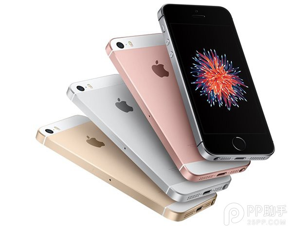 苹果4英寸的iPhoneSE值不得买?