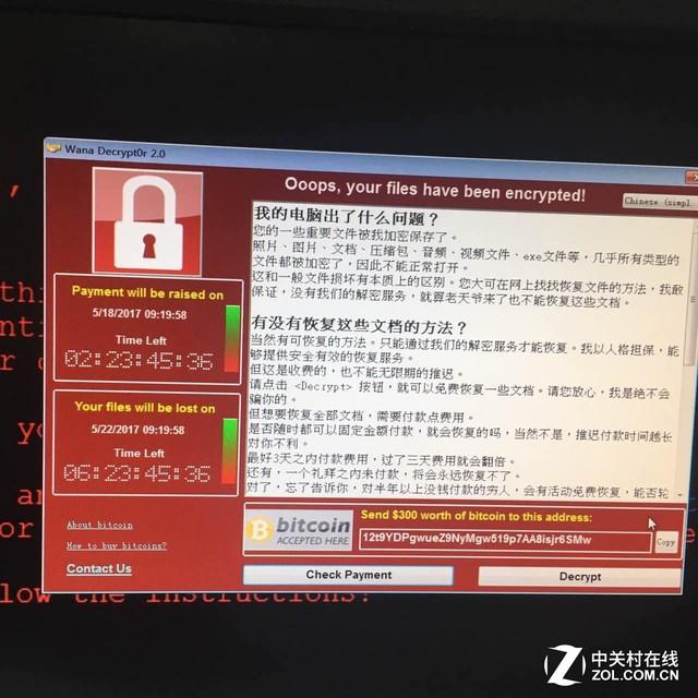 黑客界耻辱 WannaCry肆虐全球只换回34万