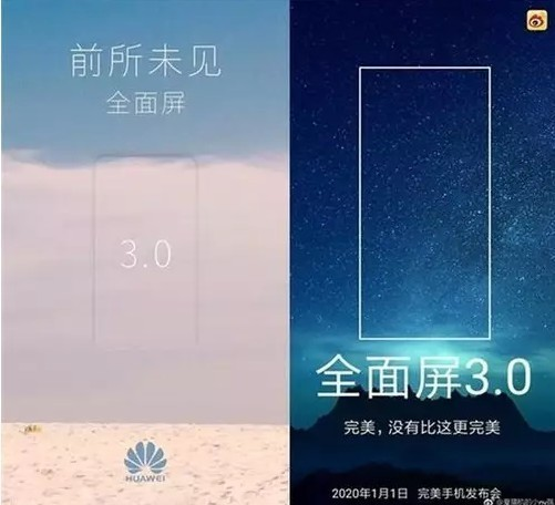 iPhone 8太火各大Android机皇表示不服