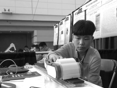 13岁少年发明爬楼梯神器夺国际金奖