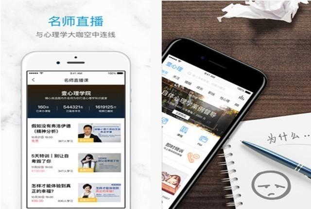 11.24佳软推荐:让健康围绕身边的5款App