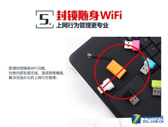 """硬件""""双11"""" 飞鱼星新品VE989GW+登场"""