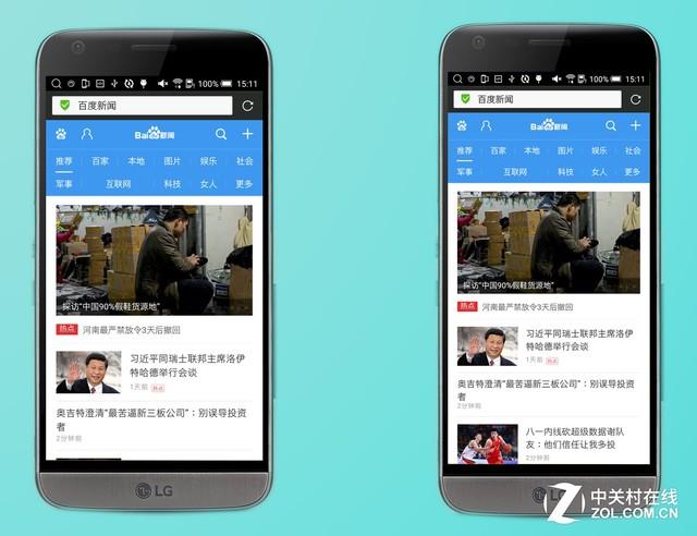 LG G6的18:9屏幕用起來到底是什么樣
