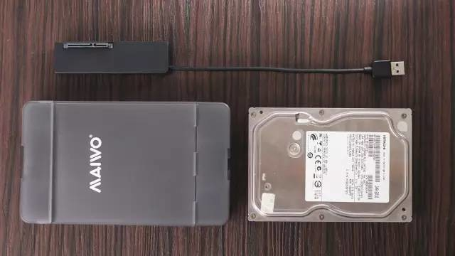 MAIWO K10535 自带数据线收纳的硬盘盒