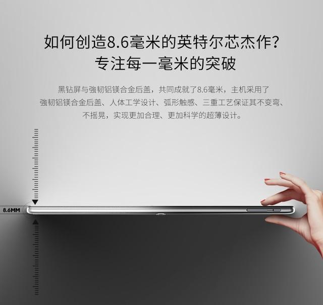 酷比魔方携新品亮相2017年秋季香港电子展