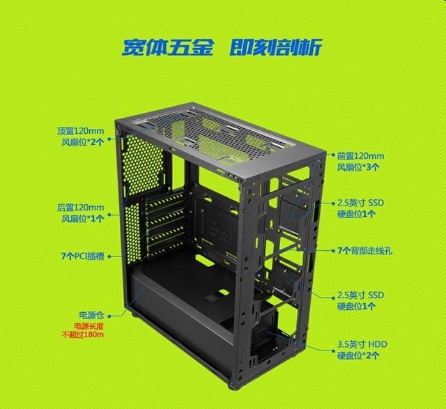 至宽至静 鑫谷宽寂静音机箱仅售219元