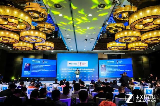 中国骄傲 海信成2018世界杯官方赞助商