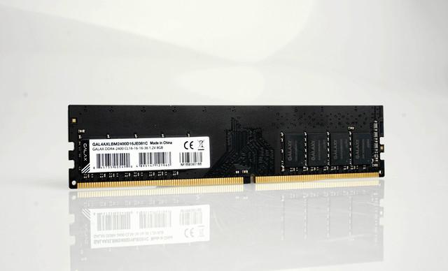 兼容性优 影驰将系列DDR4-2400内存促