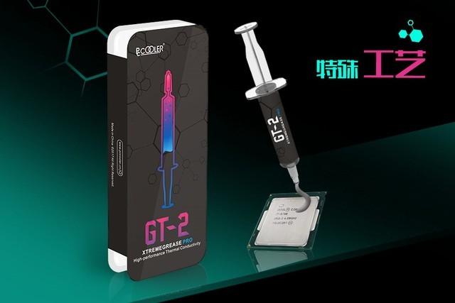 散热能力强 超频三GT-2纳米导热膏上市